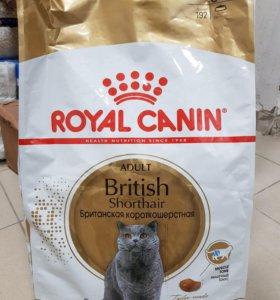 Корм на вес для британца 0.5 кг