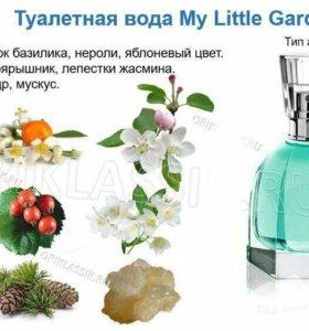 Туалетная вода My Little Garden