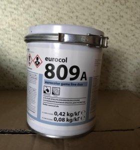 Краска Forbo для разметки