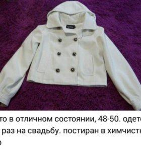 Пальто 46-50