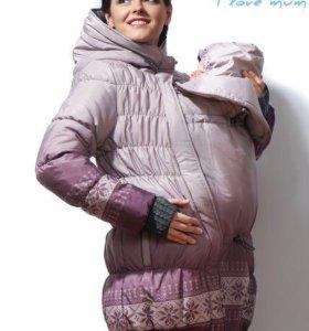 Куртка-слинг для беременных