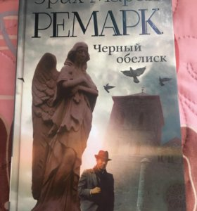 Новая книга продам