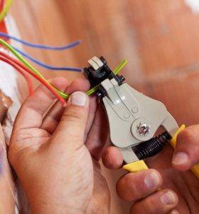 Требуются электрики