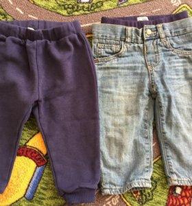 Джинсы штаны на мальчика 1-1,5 годика