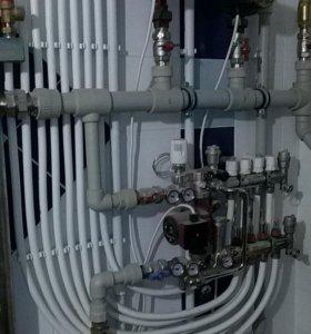 Сантехника, отопление, водопровод.