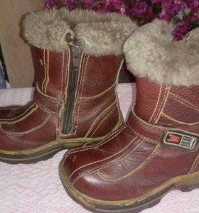 Зимние ботиночки.