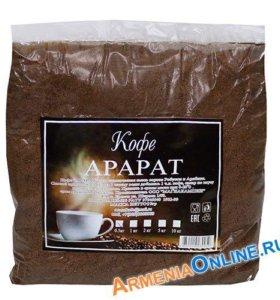 Армянский кофе,натуральный,жареный,молотый.кг