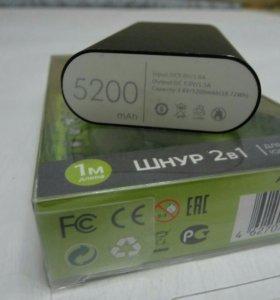 Внешний Аккумулятор Power Bank 5200 мА⋅ч