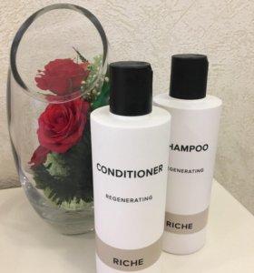 RICHE шампунь и кондиционер