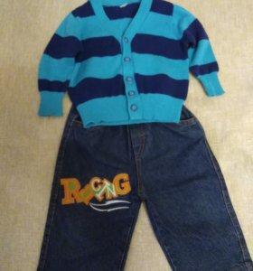 Комплект джинсы и вязаный кардиган