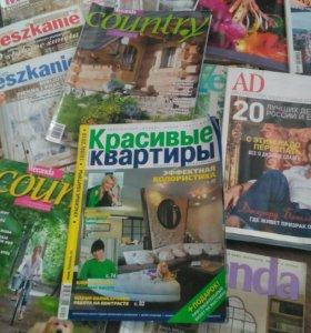 Журналы по интерьеру