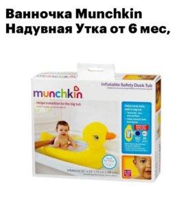 Надувная ванночка уточка Munchen