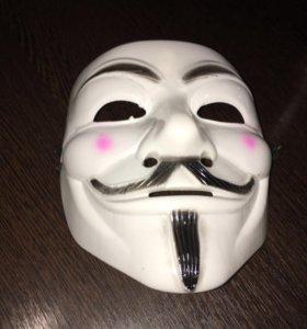Продам маску ГайФокса.