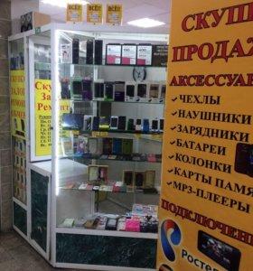 Продажа-Скупка сотовых телефонов