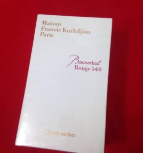 Maison Francis Kurkdjian Paris 70ml