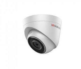 2 Мп IP видеокамера HiWatch DS-i203 2,8 мм