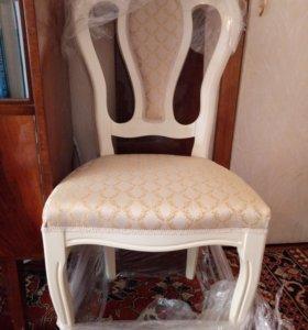новый стул