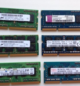 Оперативная память DDR3 (для ноутбуков)