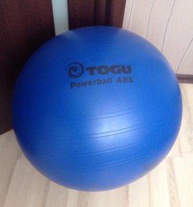 Гимнастический мяч TOGU ABS Powerball 75 см.