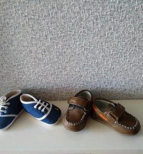 Пинетки мокасины. Обувь на мальчика