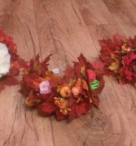 Осенние ободки