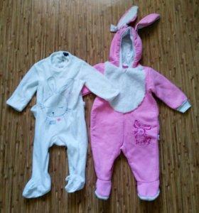 2 детских комбинезона