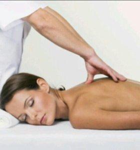 Массаж спины и тела