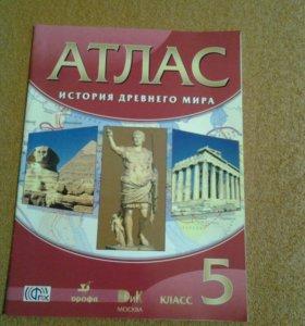 Атлас истории и географии 5 класса