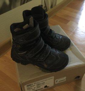 Ботинки мальчику