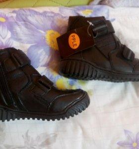 Ботинки зимние  кожа и мех натуральные