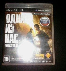 Одни из нас (PS3)