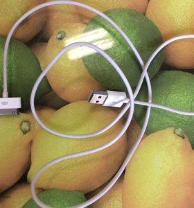 Зарядное для iPhone 4/4s