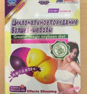 Мощные жиросжигательные БАДы в наличии в Якутске