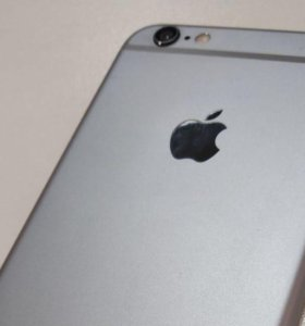 IPhone Silver Apple
