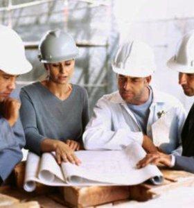 Инженер-технолог (Ярославль) производство бумаги и картона