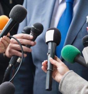 Корреспондент ТВ  (переезд в г.Новый Уренгой)