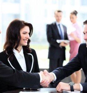 Менеджер по продажам без поиска клиентов (удалённо)