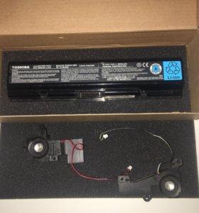 Аккумулятор (батарея) для ноутбука Toshiba