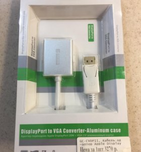Адаптер VGA в DISPLAY PORT