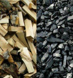 Закидаем-Перенесем:Уголь,Дрова и.т.п