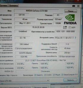 Видеокарта GeForceGTX 560