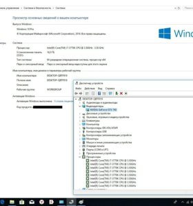 Системный блок на Intel Core i7-3770K