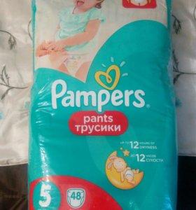 Трусики Pampers размер 5