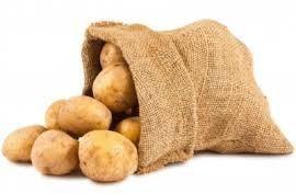 Продаётся картофель. 30 ведер.