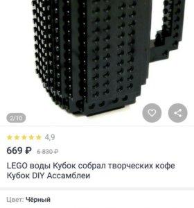 Кружка-Лего