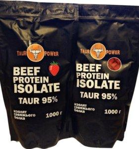 Изолят говяжьего протеина