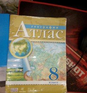 Атлас 8 класс б/у
