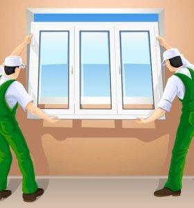 Монтажники окон и балконов