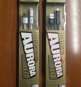 USB 2 в 1