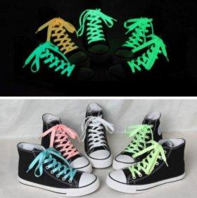 Светящиеся шнурки!
